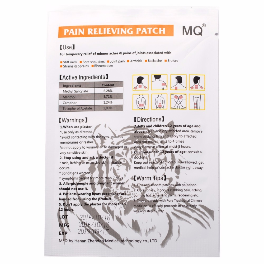 Chinese herb pain patch